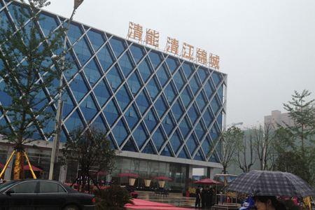 清能清江锦城粉刷石膏砂浆案例