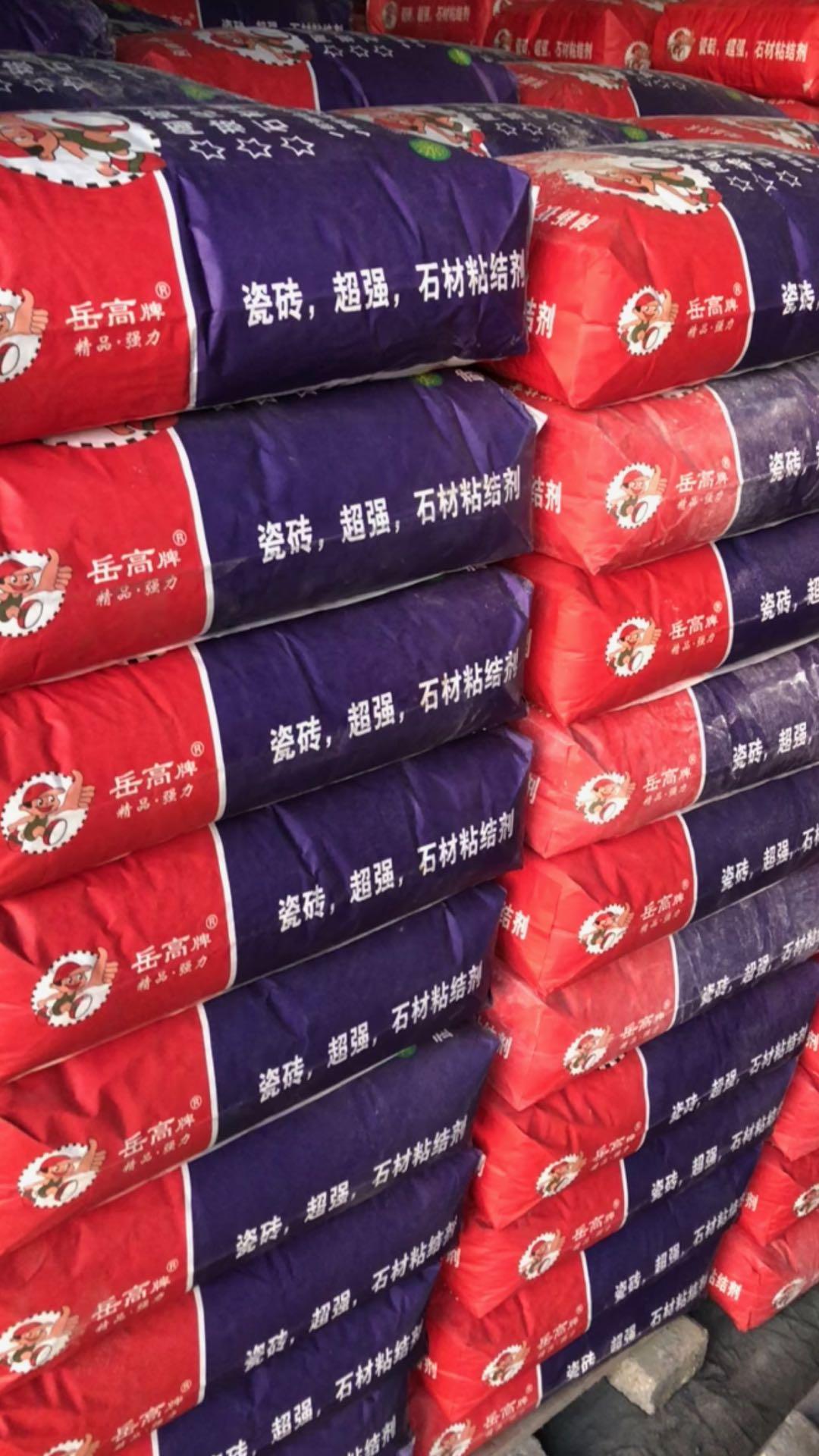 粘结剂-武汉保温砂浆
