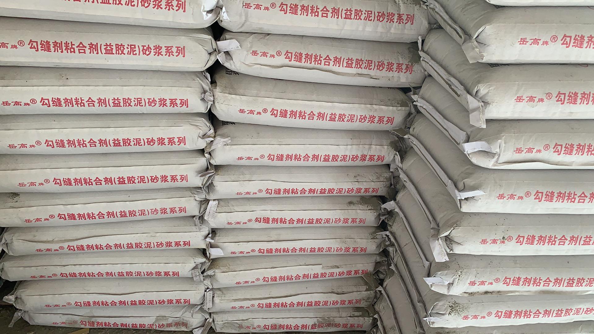 武汉保温砂浆厂家:保温砂浆在建筑物中能解决那
