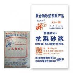武汉抗裂砂浆的施工流程
